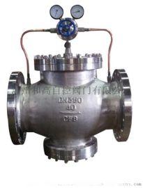 和高 YK43X先导活塞气体减压阀