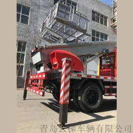 青岛云梯28米云梯车韩国整装进口云梯上料车