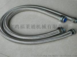 不锈钢丝编织金属软管