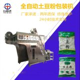 厂家直销土豆粉包装机 拉皮凉皮宽粉 质量保障