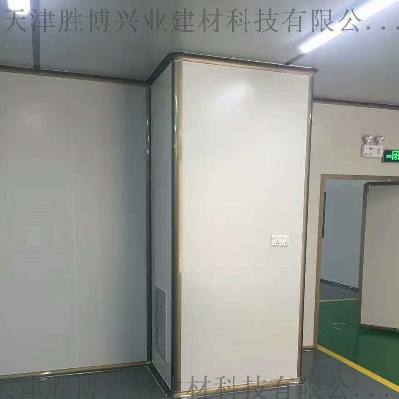 彩鋼活動房岩棉保溫房防火隔斷房