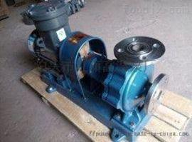 华潮牌自热散热RY15-15-100型高温热油泵