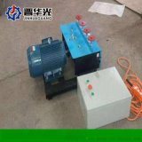 天津静海县预应力钢绞线穿束机40-200米穿梭T梁厂家出售