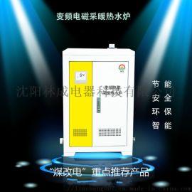 吉林电锅炉 ,白城电磁采暖炉,**电磁加热器