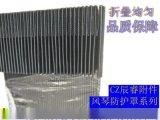 三防布伸縮防護罩,環保防塵伸縮式防護罩