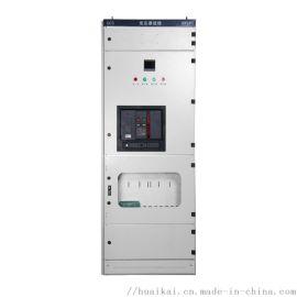低压成套开关柜 GCS低压柜