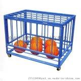 浩然體育比賽裁判椅 滄州比賽裁判椅