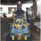 管理陰陽物產四瀆龍神神像黑龍爺佛像北海龍王佛像