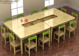 幼儿园实木课桌椅儿童桌子组合**学习书桌早教学前班画画美术桌