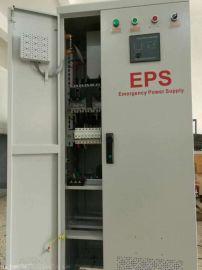EPS应急电源45KW55KW三相电源厂家爱