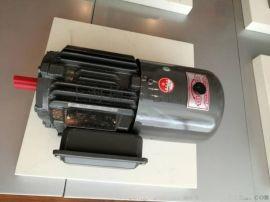 铁壳三相YEJ2-100L1-4  3KW制动电机