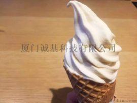 同安软冰淇淋机厂家直销