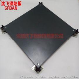 湖南OA网络地板办公室专用活动地板沈飞
