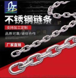 链条、不锈钢链条、不锈钢锚链
