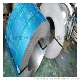 辽源430不锈钢带 201不锈钢带厂家直销