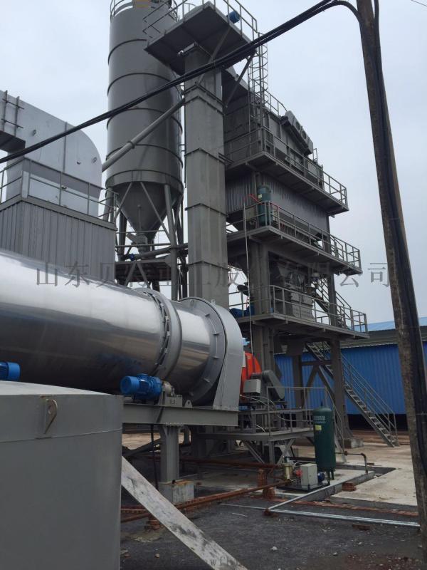 沥青混凝土拌和站标准化建设