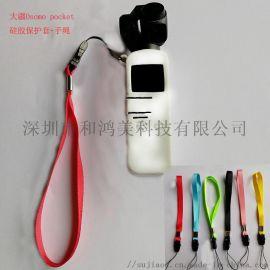 大疆云台口袋相机硅胶保护套带挂绳