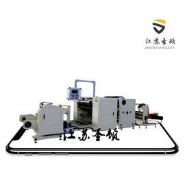 山东PUR无纺布防水透气膜复合机环保材料复合机