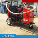 马路灌缝机甘肃平凉市路面灌缝修补设备