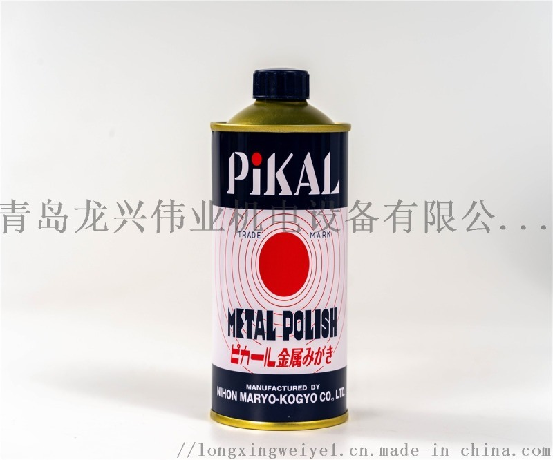 进口金属剂抛光液金属研磨液擦亮液