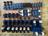 直动式减压阀DR5DP-1-10/2.5力士乐Rexroth