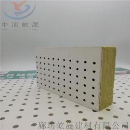 墙面装饰吸音板 硅酸钙复棉冲孔板 屹晟硅酸钙板
