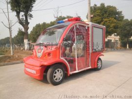 出售小型电动消防车巡逻消防车消防洒水车水罐消防车