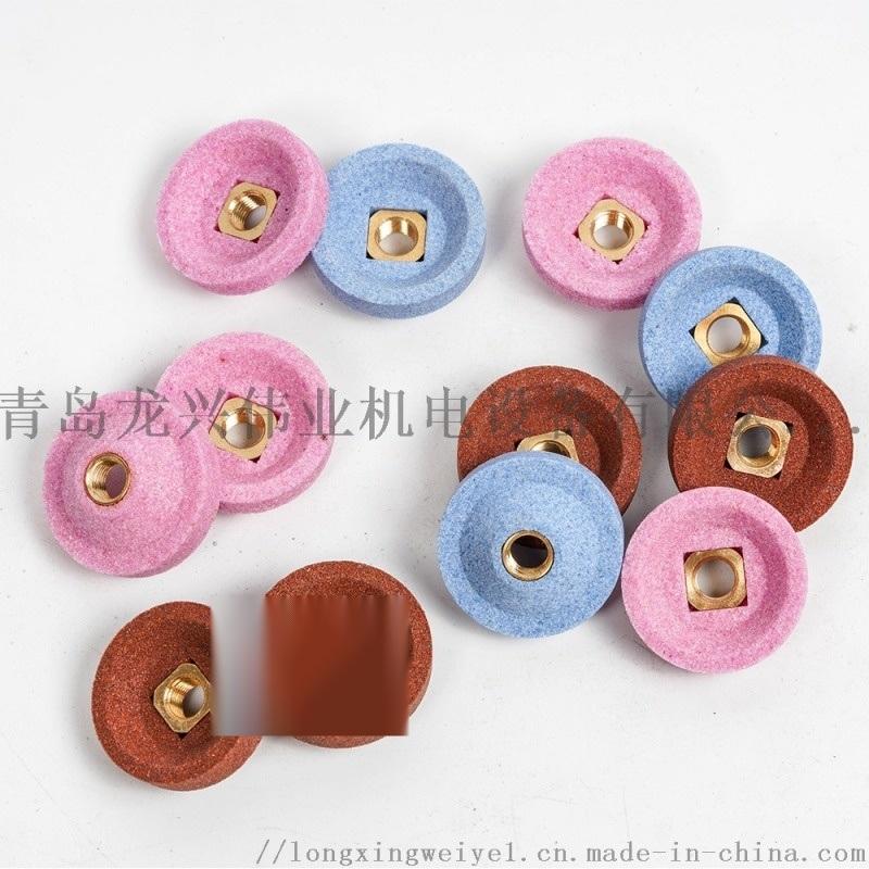 臺灣佳園彎頭氣動打磨機專用小碗型砂輪