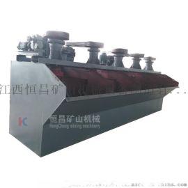 厂家直供 矿用浮选机 XJK型浮选机SF型浮选机