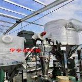 昆山伊安诺机械15962667259兽药粉碎机厂家