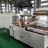 全自动膜包机热缩包装机PE膜包装机