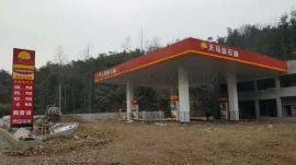辽宁加油站网架,朝阳网架,Q235网架结构厂家