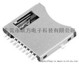 tf-005多功能电子卡座