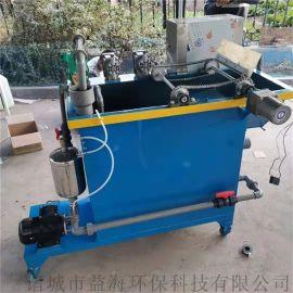 小型全自动实验气浮机小型污水处理设备实验气浮机厂家