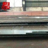 美標SA387Gr.5/1Cr5Mo鍋爐壓力容器板