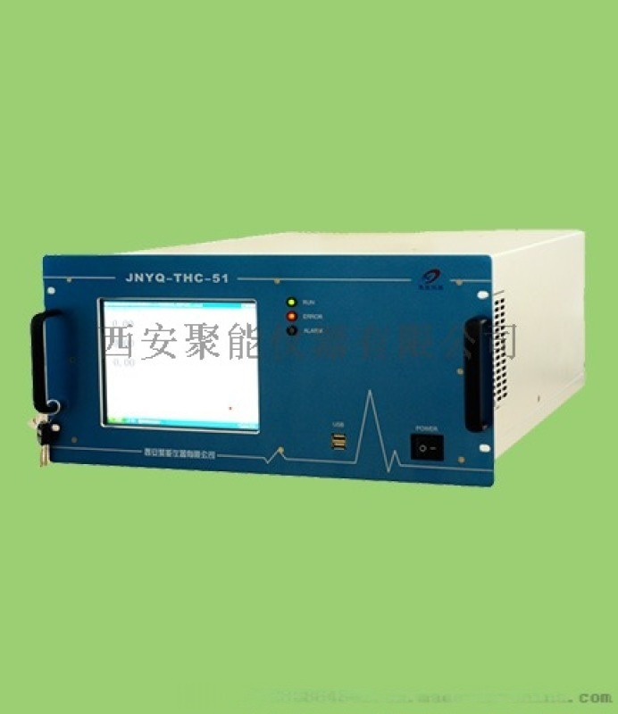 JNYQ-   -51型氣相色譜儀系列