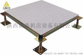 机房静电地板铺设,静电地板安装方式