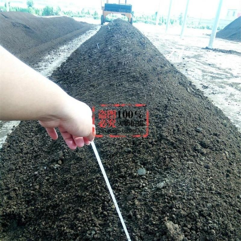 污泥垃圾粪便发酵粉碎机大型稻草秸秆粉碎机