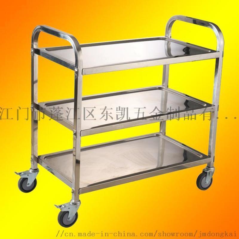 不锈钢方管餐车酒店小推车送餐车生产厂家