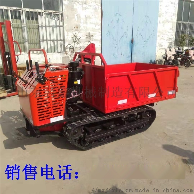 专业生产小型自卸拖拉机 履带式1吨履带运输车