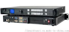 DNE-2330 数字音视频处理器