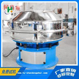 厂家供应加缘式震动筛,蛋**、奶粉食品振动筛