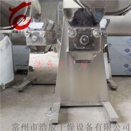 供应YK-160型304不锈钢摇摆颗粒机 食品医药化工生物用摇摆颗粒机