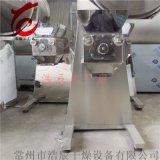 供應YK-160型304不鏽鋼搖擺顆粒機 食品醫藥化工生物用搖擺顆粒機
