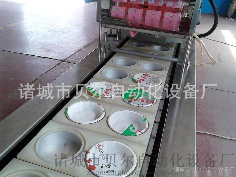 熟食气调锁鲜包装,贝尔直销预制盒气调包装机