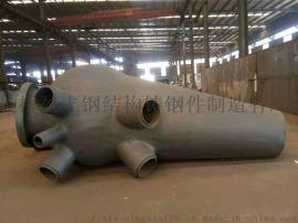 盈丰铸钢 铸钢件 铸钢节点生产钢结构铸钢件