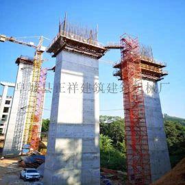 重庆75重型安全爬梯高空作业施工爬梯承载力强
