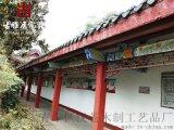 云南长廊厂家,景区仿古走廊、游廊廊架修建厂
