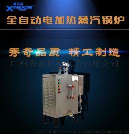 全自动电加热蒸气锅炉 36~48~72KW
