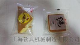 托盒装蛋黄派包装机 中秋月饼自动包装机
